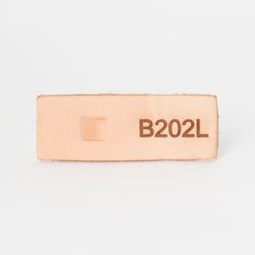 Stamp Tool B202L