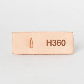 Stamp Tool H360