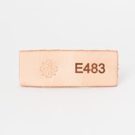 Stamp Tool E483