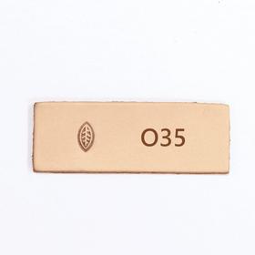 Stamp Tool O35