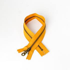 #3 Zipper Dark-Bronze Yellow 30cm