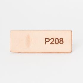 Stamp Tool P208