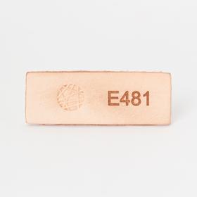 Stamp Tool E481
