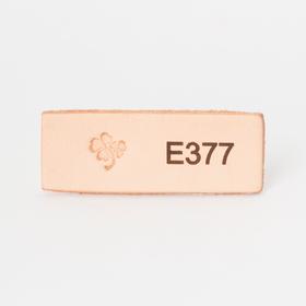 Stamp Tool E377