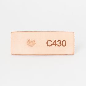 Stamp Tool C430