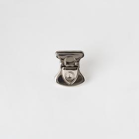 Bag Clasp - Nickel 35mm x 30mm