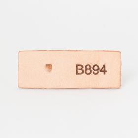 Stamp Tool B894