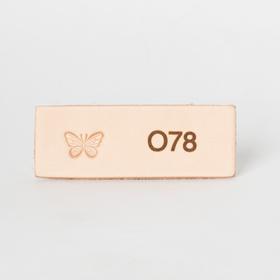 Stamp Tool O78