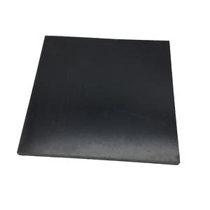 Rubber Board 25X25cm
