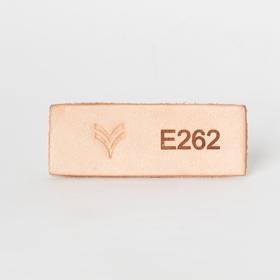 Stamp Tool E262