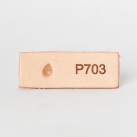 Stamp Tool P703