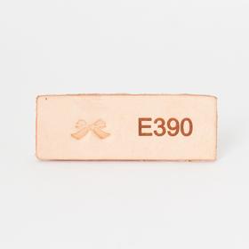 Stamp Tool E390