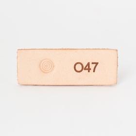 Stamp Tool O47